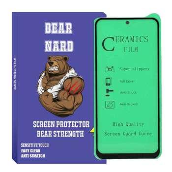 محافظ صفحه نمایش برنارد مدل Bcrm-01 مناسب برای گوشی موبایل سامسونگ Galaxy A51