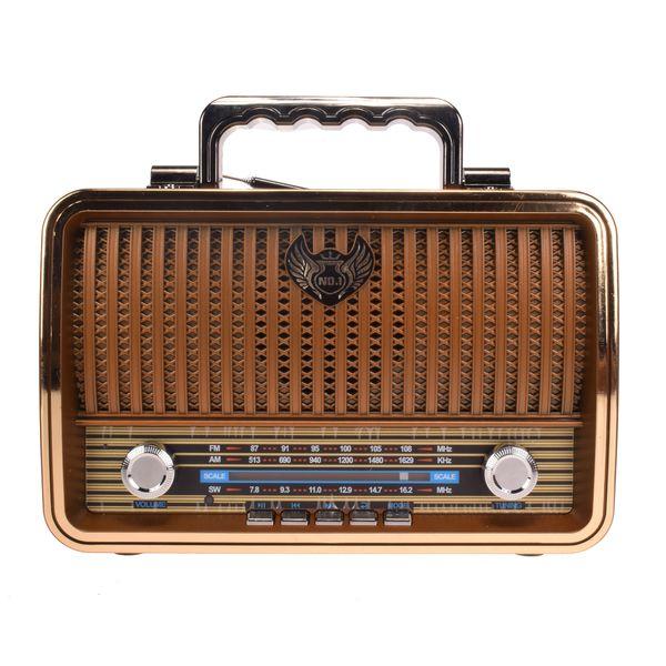 رادیو کیمای مدل MD-1909BT