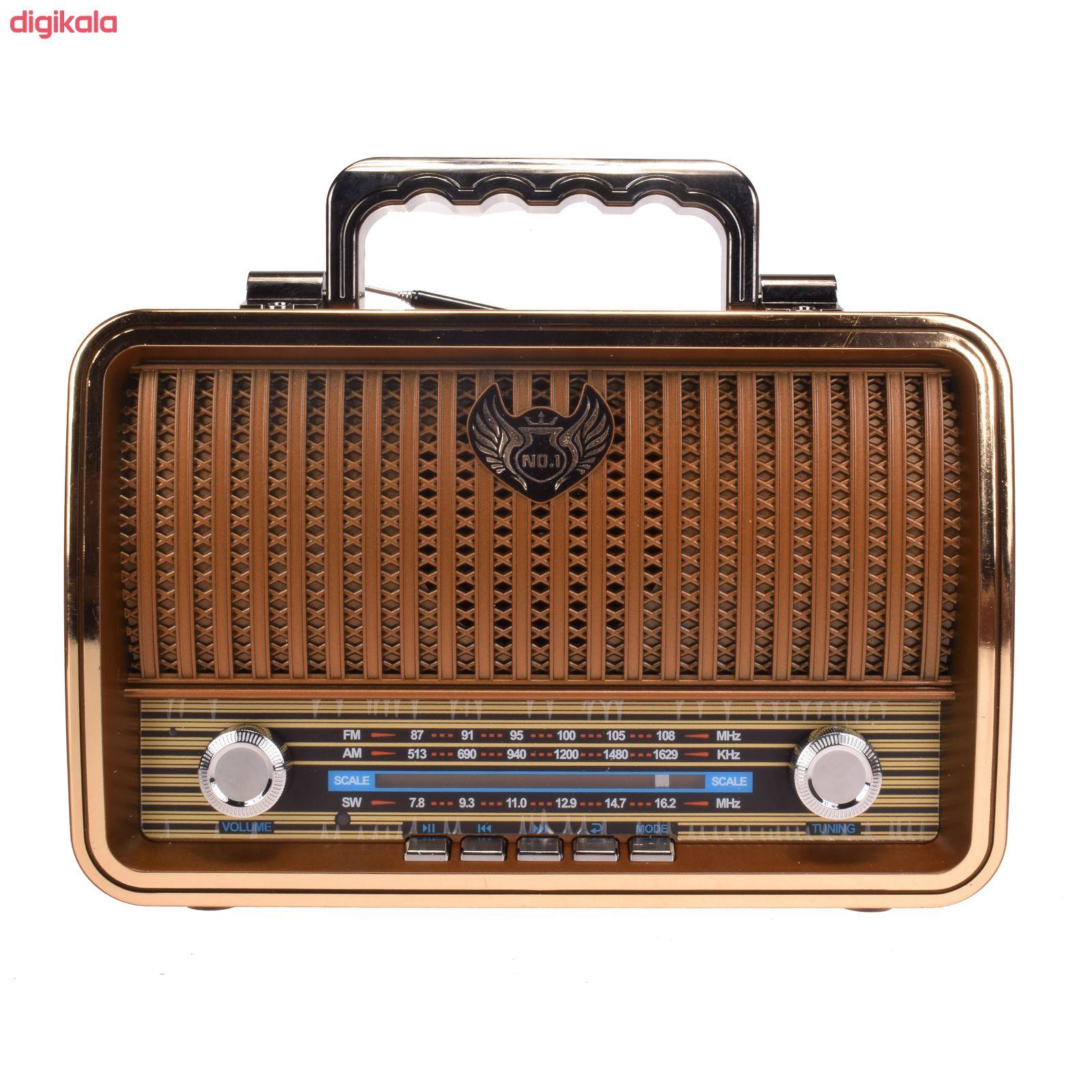 رادیو کیمای مدل MD-1909BT main 1 1