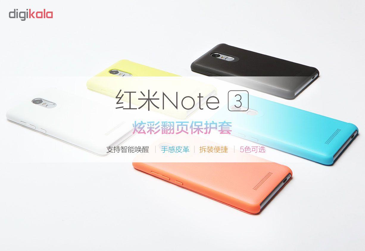 کیف کلاسوری شیائومی مدل H3ZGLFL02SM مناسب برای گوشی موبایل شیائومی Redmi Note 3