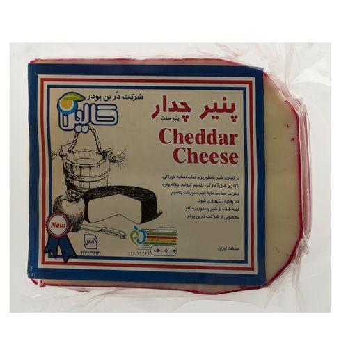 پنیر چدار سخت کالین مقدار 350 گرم