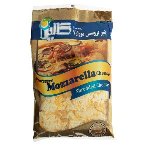 پنیر پروسس با طعم موزارلا رنده شده کالین مقدار 2000 گرم