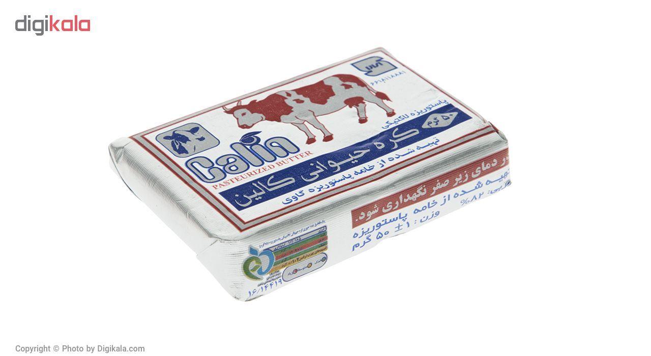 کره حیوانی پاستوریزه کالین مقدار 50 گرم main 1 1