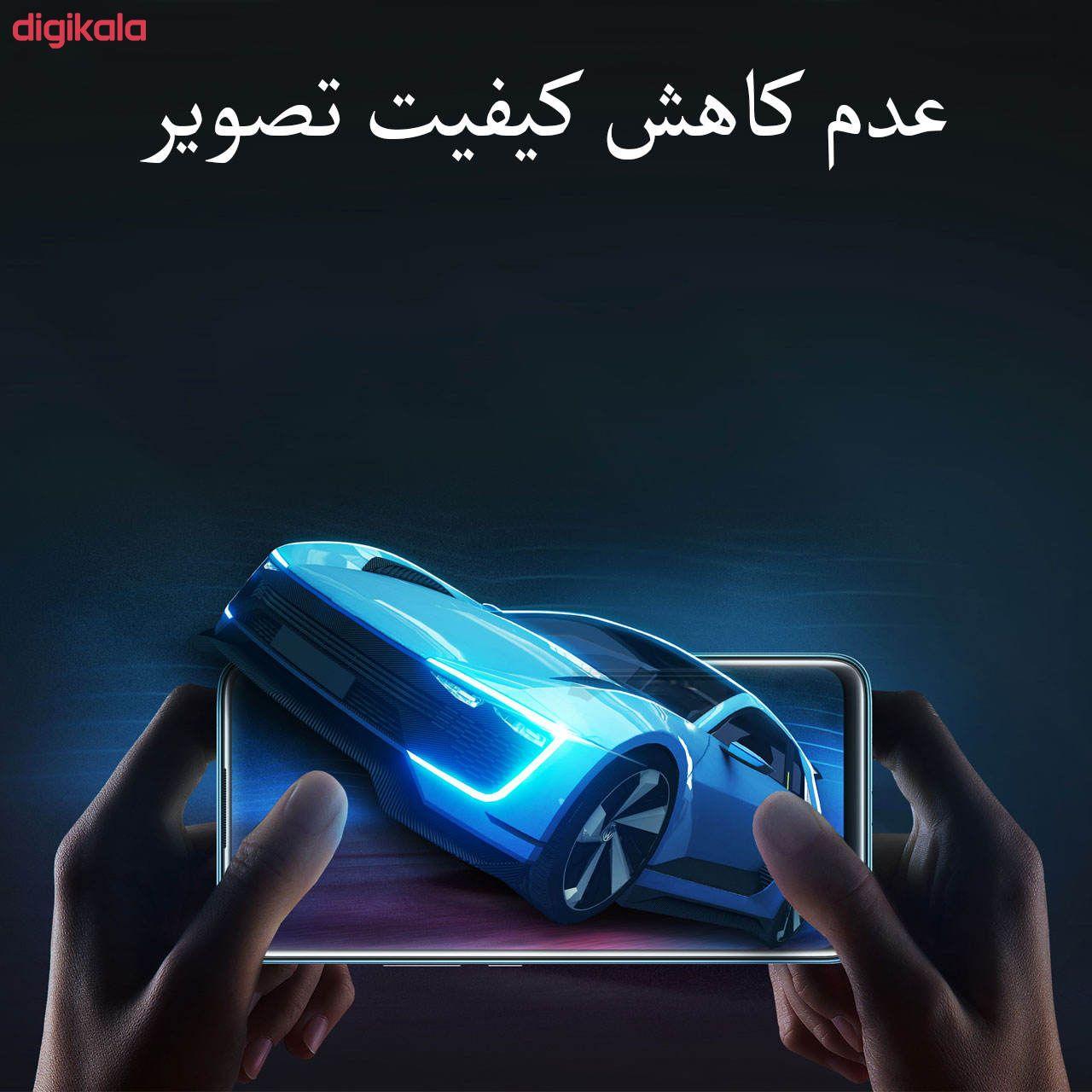 محافظ پشت گوشی شیپ مدل BKSH-01 مناسب برای گوشی موبایل سامسونگ Galaxy A71 main 1 6