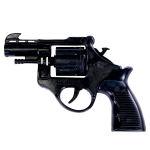 تفنگ اسباب بازی مدل ترقه ای به همراه سه بسته تیر thumb