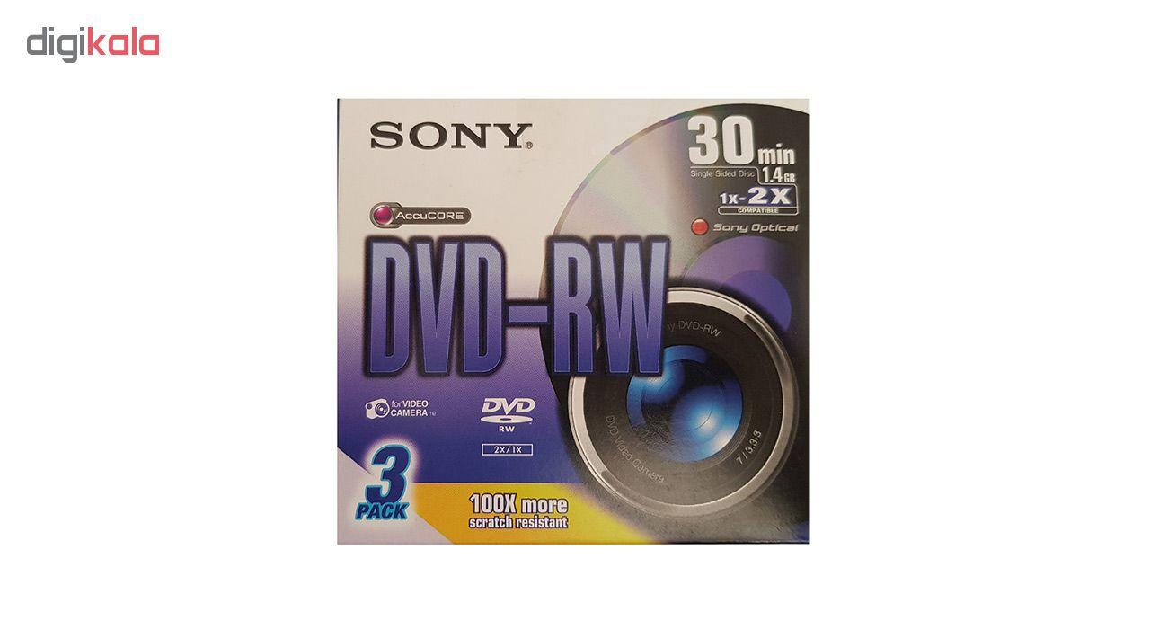 دی وی دی خام سونی مدل DVD-RW بسته 3 عددی