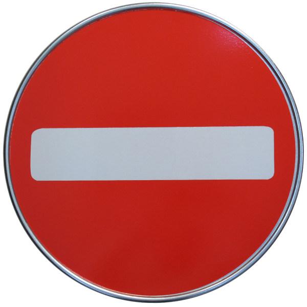 تابلو طرح ورود ممنوع مدل I 305