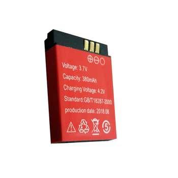 باتری ساعت هوشمند مدل 3 پین Red Edition ظرفیت 380 میلی آمپر