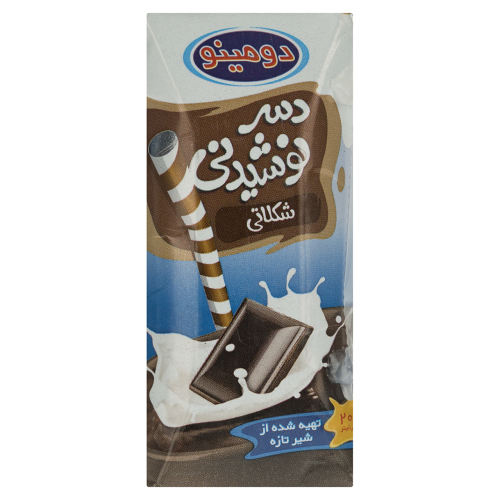 دسر نوشیدنی شکلاتی دومینو مقدار 0.2 لیتر