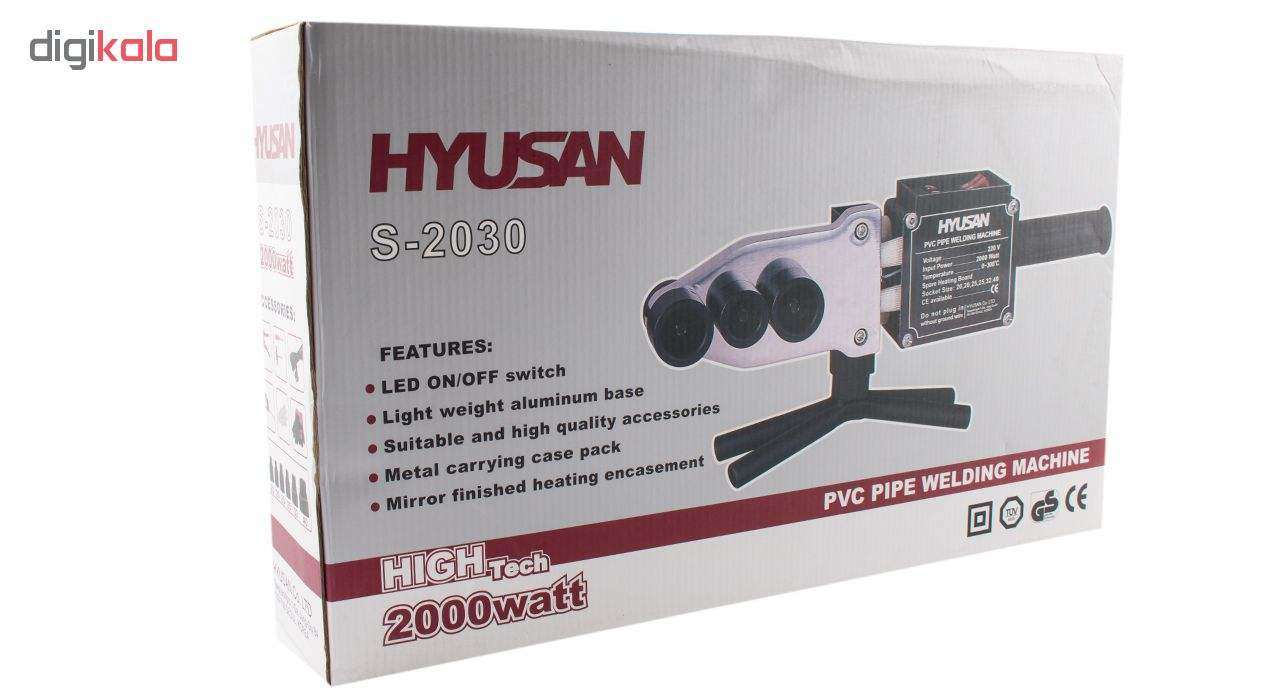 دستگاه جوش لوله سبز هیوسان مدل S2030 main 1 16