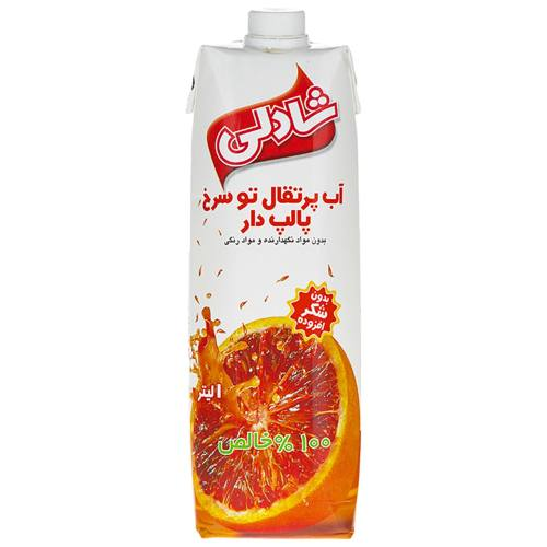 آبمیوه پرتقال توسرخ پالپ دار شادلی حجم 1 لیتر
