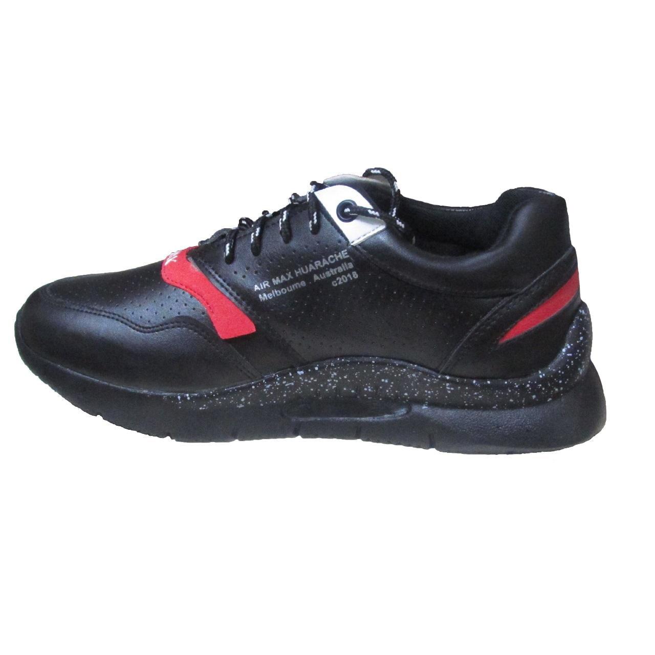 خرید کفش مخصوص پیاده روی زنانه مدل آرتميس