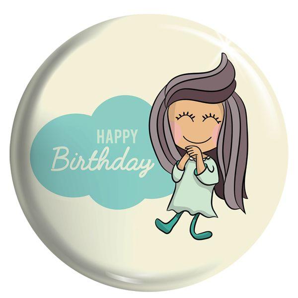 پیکسل طرح تولد مبارک کد 033