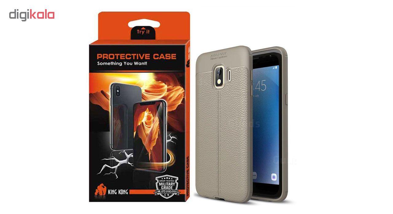 کاور کینگ کونگ مدل اتوفوکوس مناسب برای گوشی موبایل سامسونگ Galaxy J2 Core main 1 1