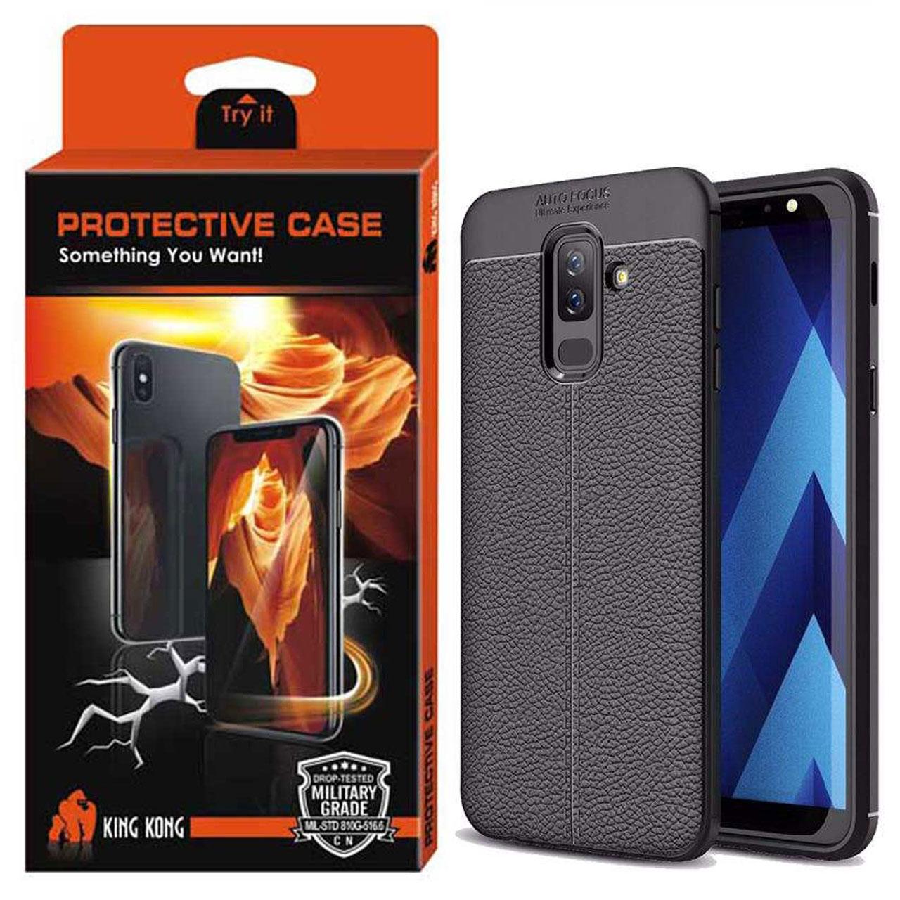 کاور کینگ کونگ مدل اتوفوکوس مناسب برای گوشی موبایل سامسونگ Galaxy J6 Plus