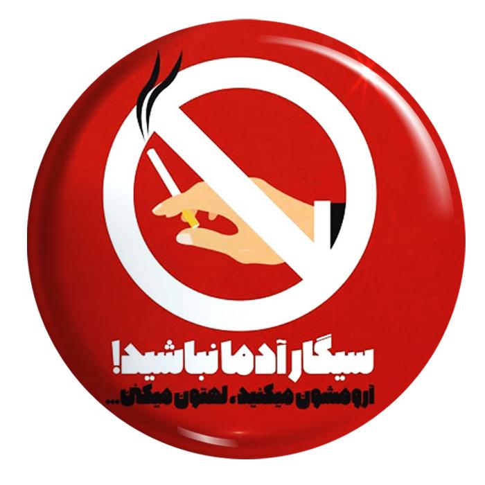 قیمت پیکسل فلوریزا  طرح سیگار ممنوع کد 079