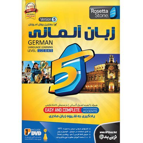 آموزش زبان انگلیسی، آلمانی، ترکی، فرانسوی