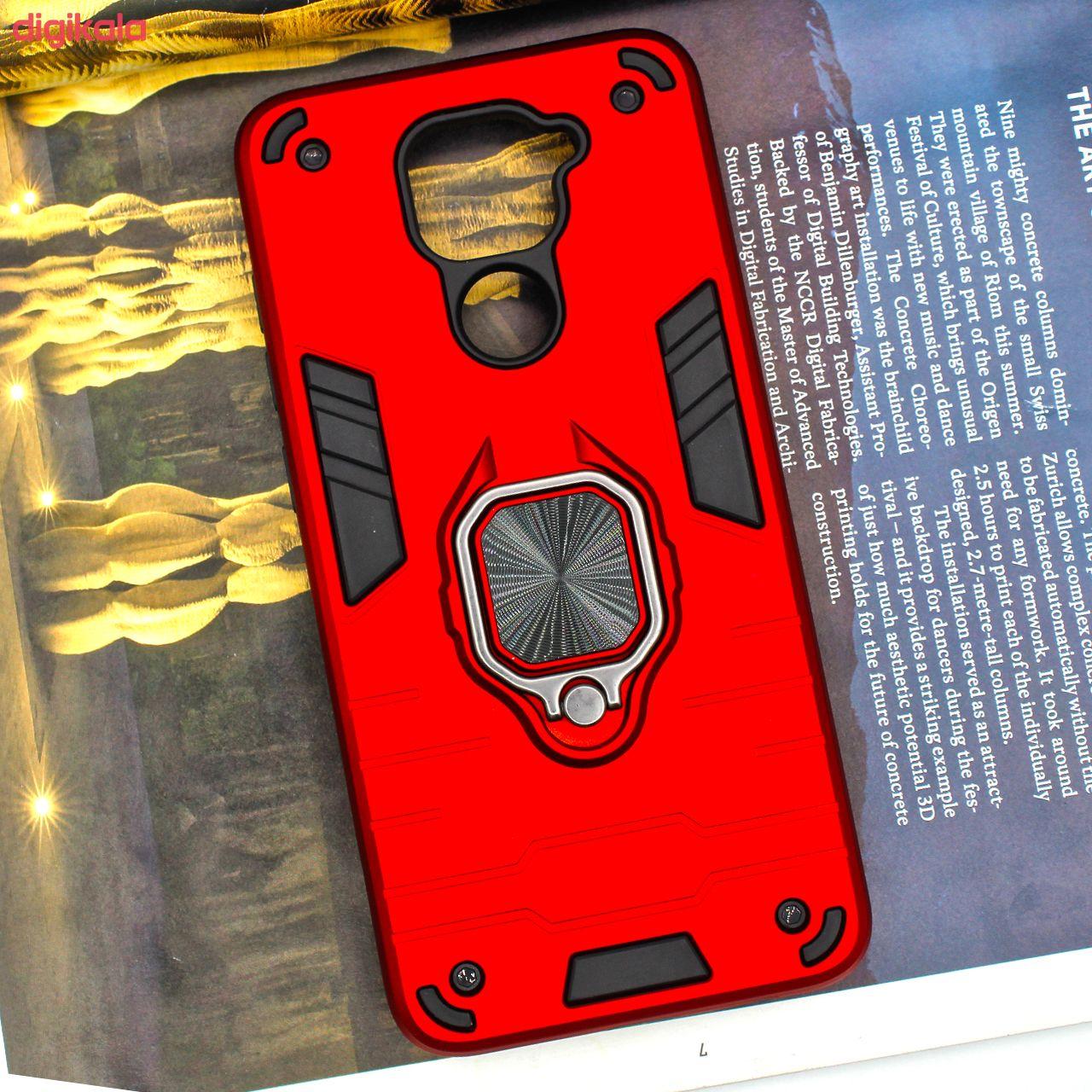 کاور کینگ پاور مدل ASH22 مناسب برای گوشی موبایل شیائومی Redmi Note 9 main 1 10
