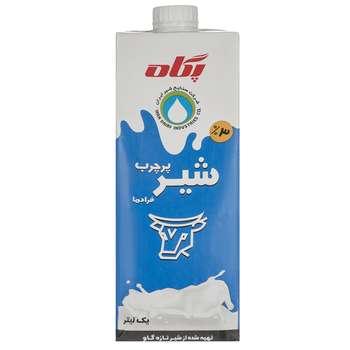 شیر پرچرب فرادما پگاه مقدار 1 لیتر