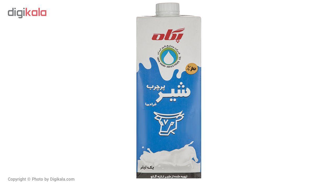 شیر پرچرب فرادما پگاه مقدار 1 لیتر main 1 1