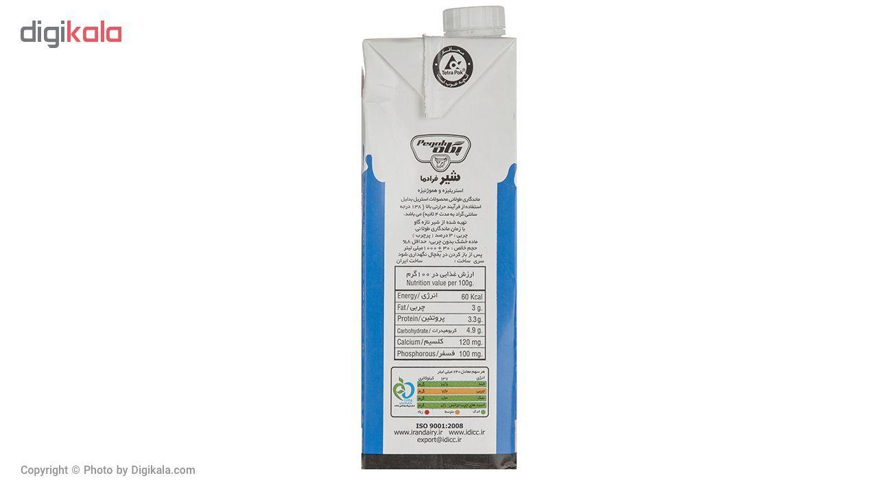 شیر پرچرب فرادما پگاه مقدار 1 لیتر main 1 2