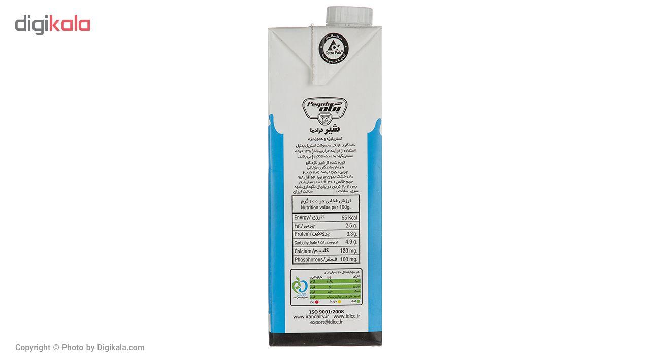 شیر نیم چرب فرادما پگاه - 1 لیتر