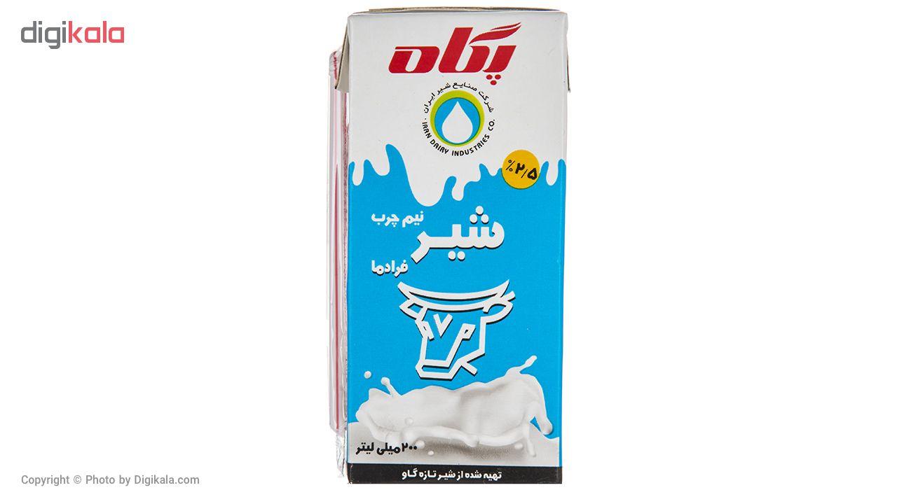 شیر نیم چرب فرادما پگاه مقدار 0.2 لیتر