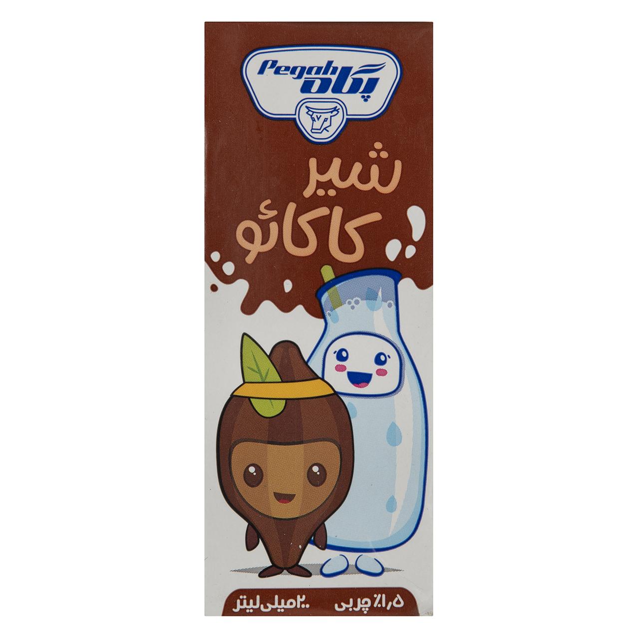 شیر کاکائو پگاه مقدار 0.2 لیتر