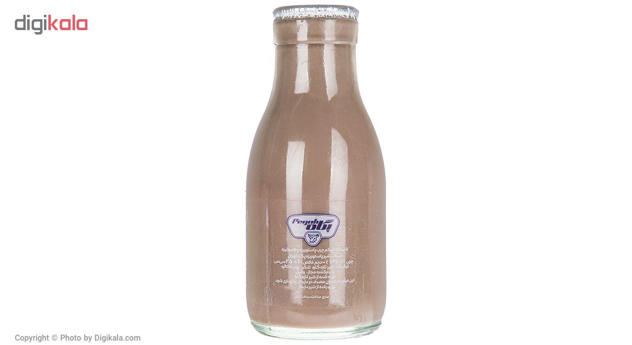 شیر کاکائو فراما پگاه - 250 میلی لیتر