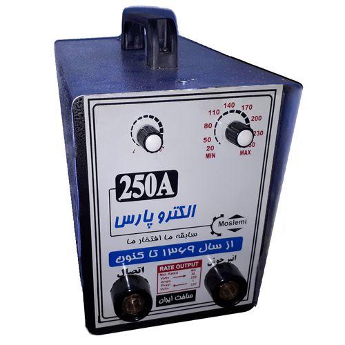 دستگاه جوش  250 آمپر الکتروپارس مدل vt250