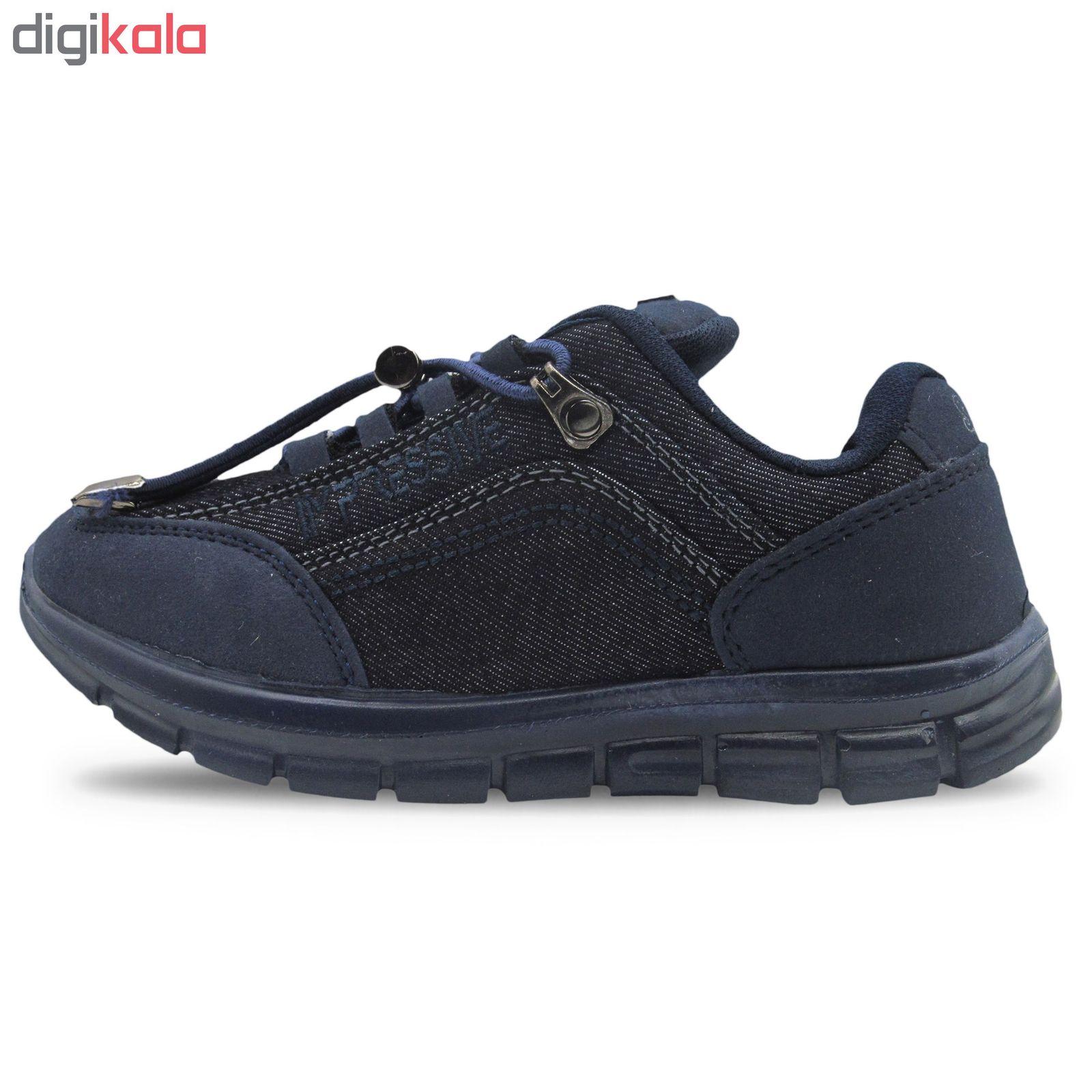 کفش بچه گانه شیما مدل اسکات کد 1197