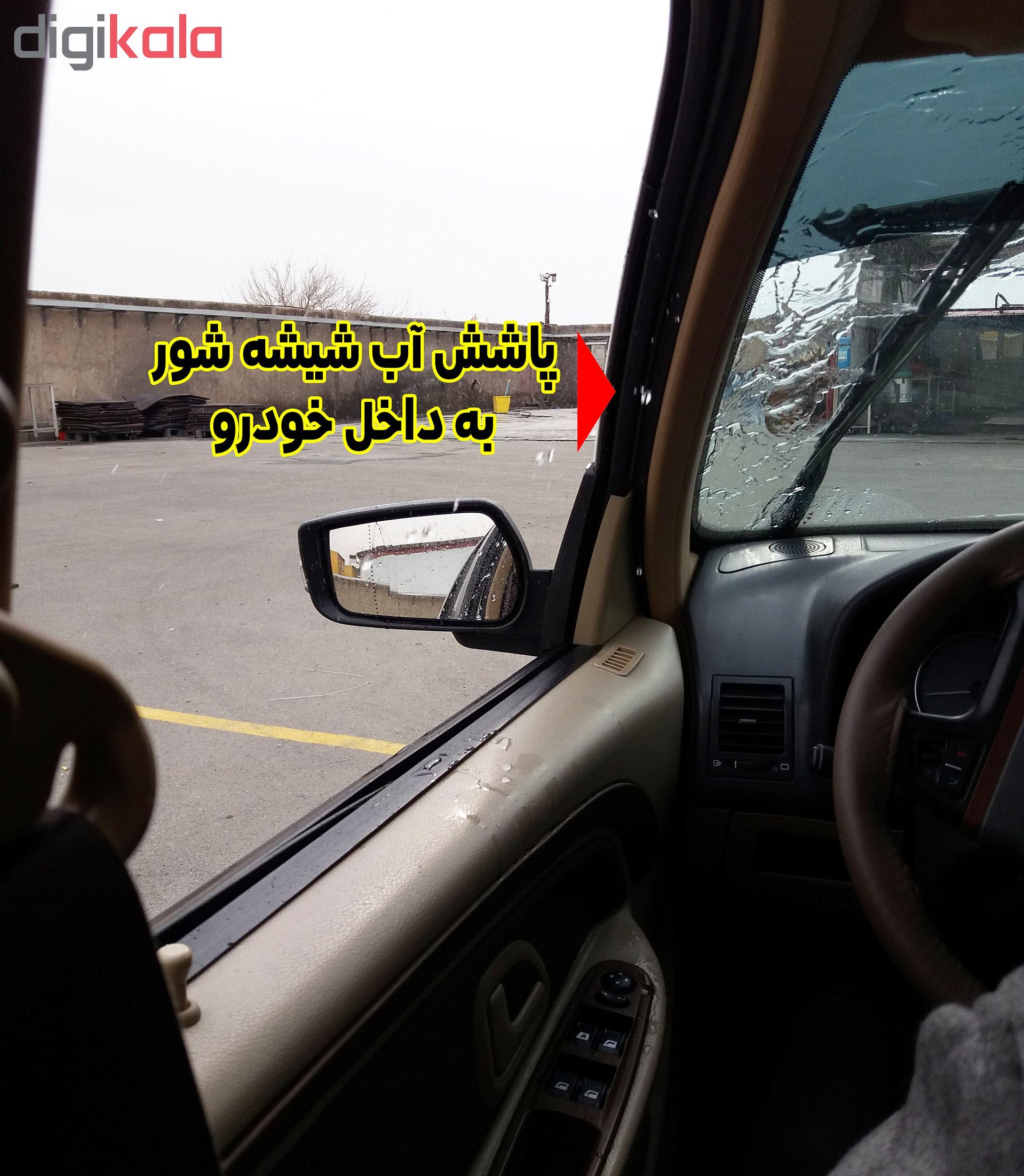 چکه گیر شیشه خودرو مدل Kdd-1 مناسب برای پژو 405 و پرشیا
