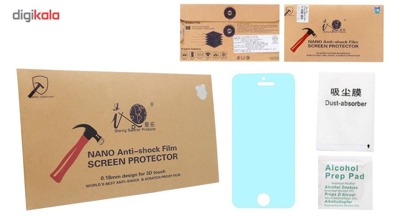 محافظ صفحه نمایش تی پی یو نانو مدل TPU Full Cover مناسب برای گوشی موبایل اپل آیفون 7 و 8 main 1 3