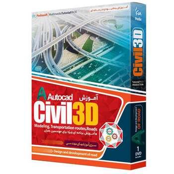 آموزش جامع CIVIL 3D نشر پدیا