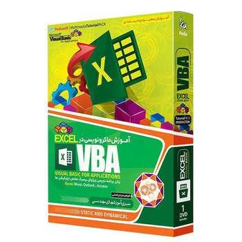 آموزش جامع ماکرونویسی در اکسل VBA و اکسل پیشرفته نشر پدیا