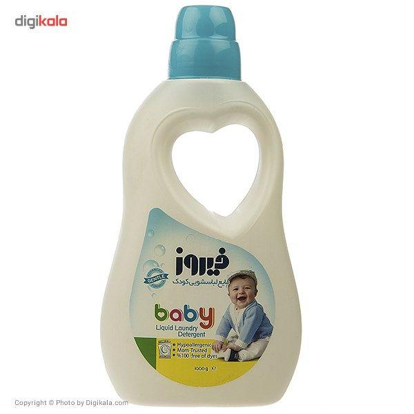 مایع لباسشویی کودک فیروز مدل Baby مقدار 1000 گرم main 1 1