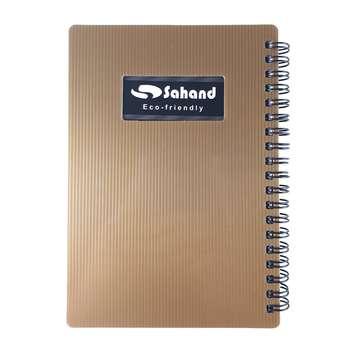 دفترچه یادداشت سهند مدل پنجره ای کد 1195