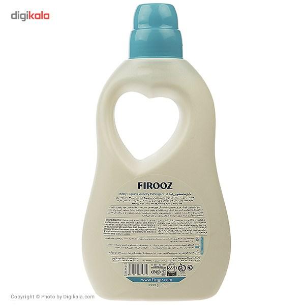 مایع لباسشویی کودک فیروز مدل Baby مقدار 1000 گرم main 1 2
