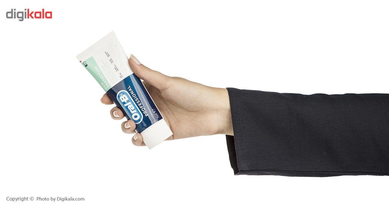 خمیر دندان اورال-بی سری Professional مدل Gum Protection تیوب 75 میلی لیتر main 1 2
