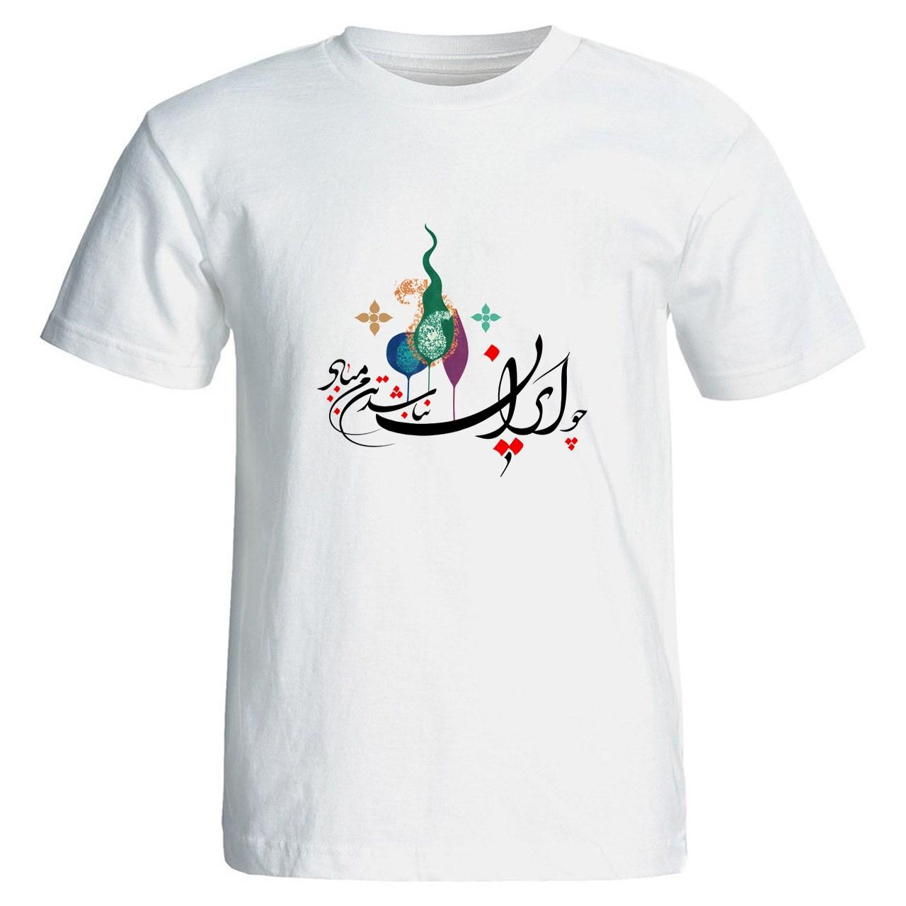عکس تی شرت نگار ایرانی طرح J2