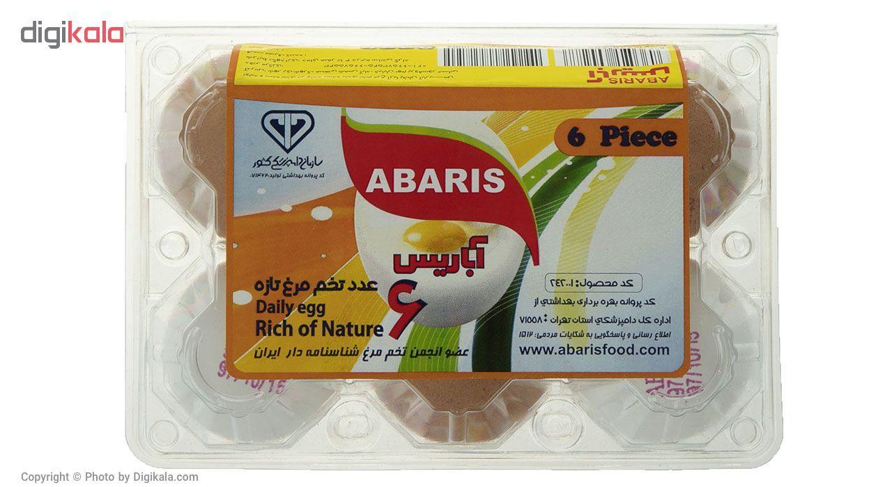 تخم مرغ سفید و رسمی آباریس بسته 6 عددی main 1 2