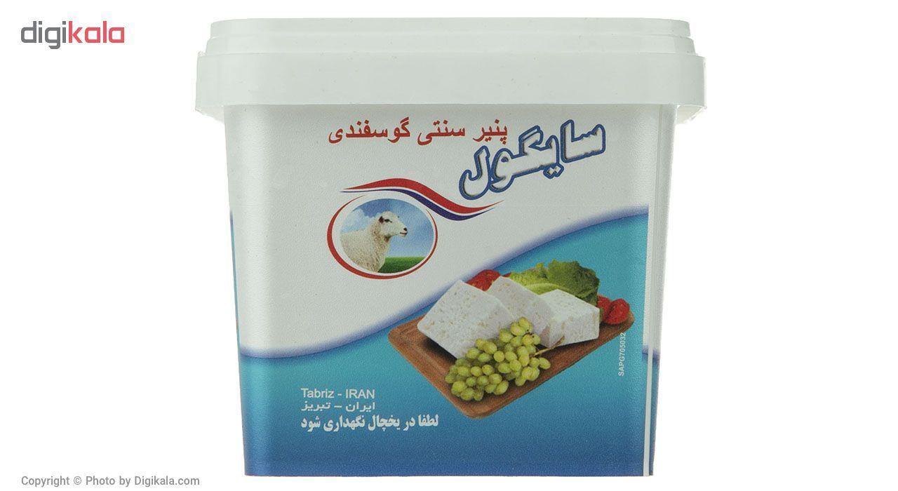 پنیر سنتی گوسفندی سایگول مقدار 350 گرم main 1 3
