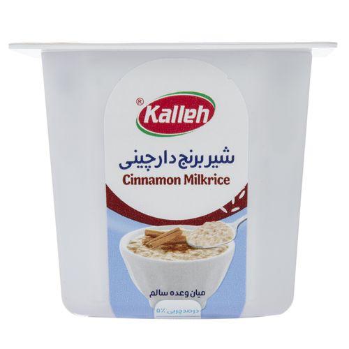 شیربرنج دارچینی کاله مقدار 150 گرم