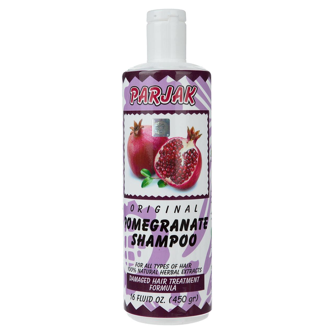 قیمت شامپو پرژک مدل Pomegranate مقدار 450 میلی لیتر