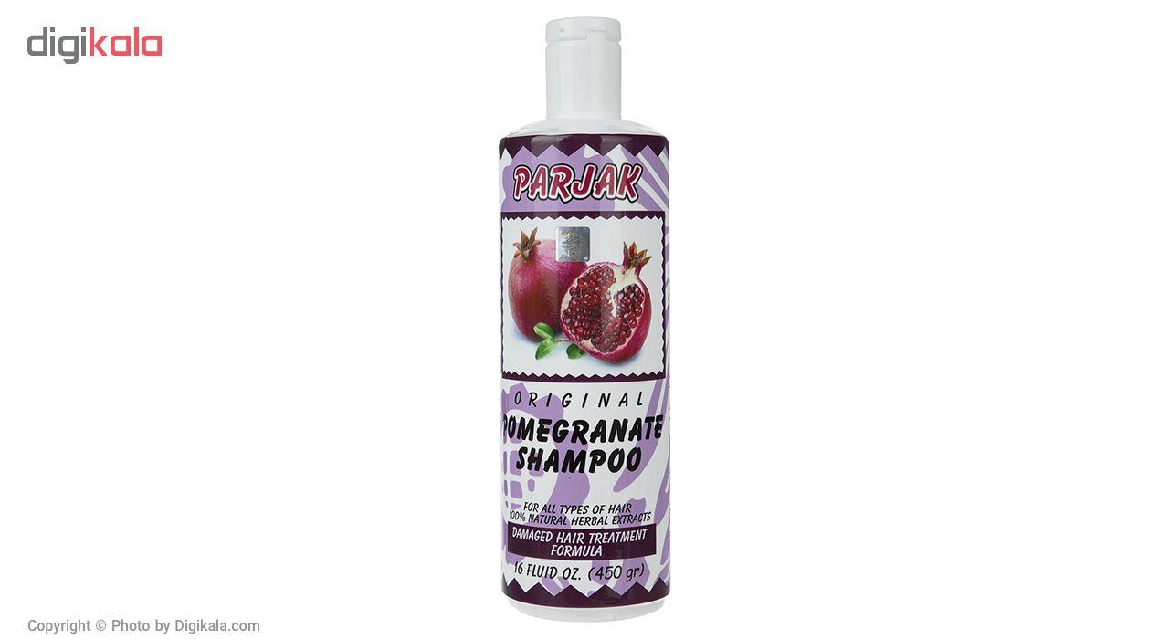 شامپو پرژک مدل Pomegranate مقدار 450 میلی لیتر