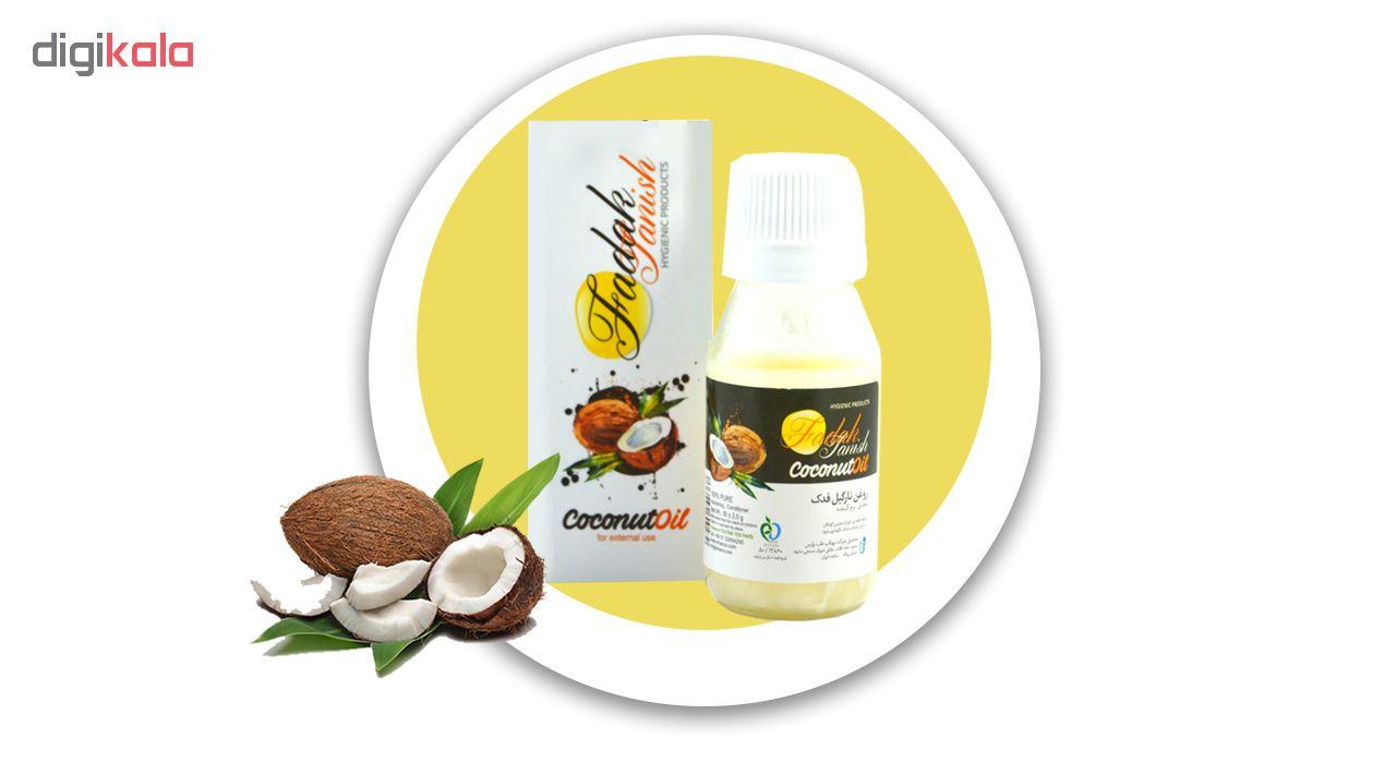 روغن نارگیل فدک مدل coconut oil حجم 50 میلی لیتر مجموعه 2 عددی