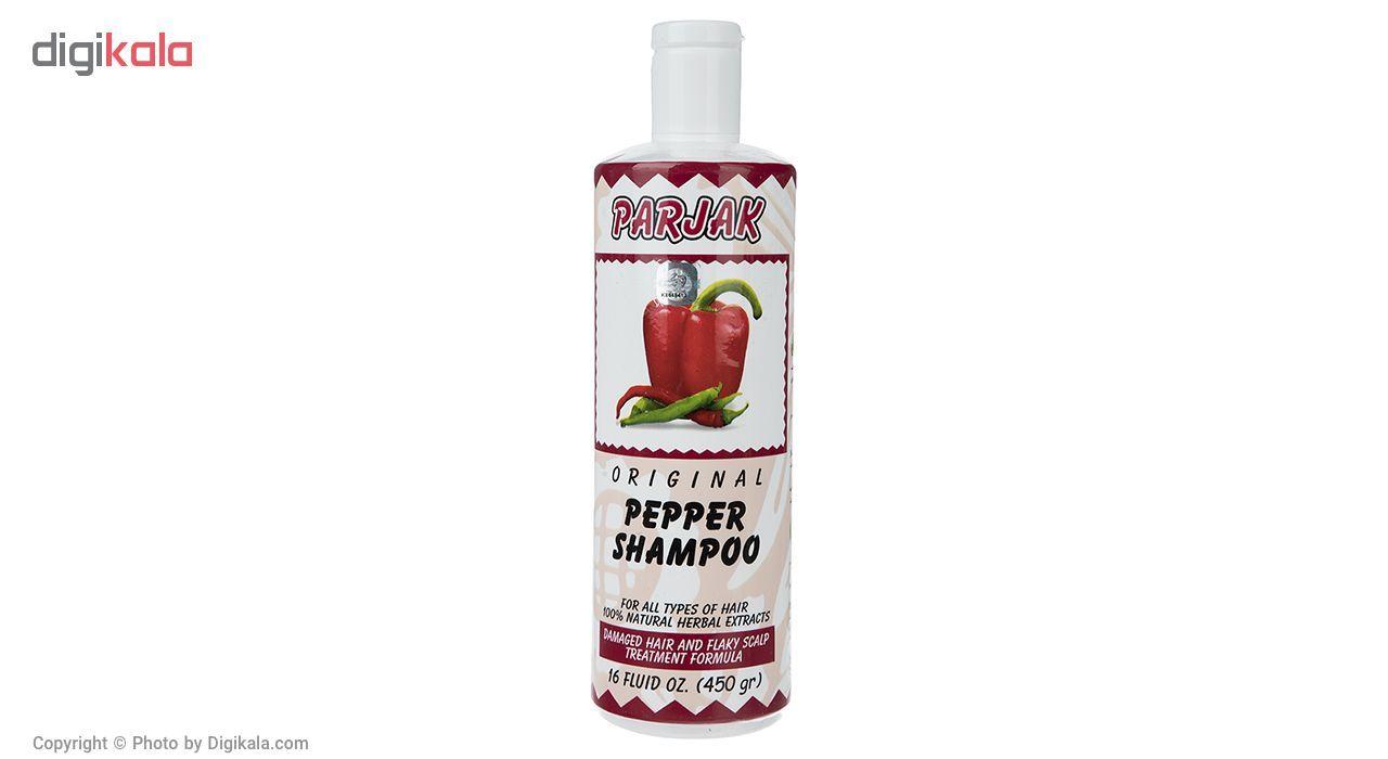 شامپو پرژک مدل Pepper مقدار 450 میلی لیتر  Parjak Pepper Shampoo 450 ml