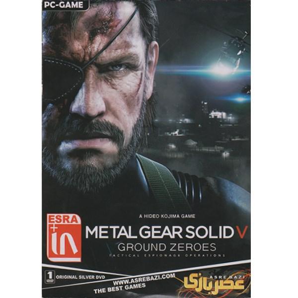 بازی کامپیوتری Metal Gear Solid