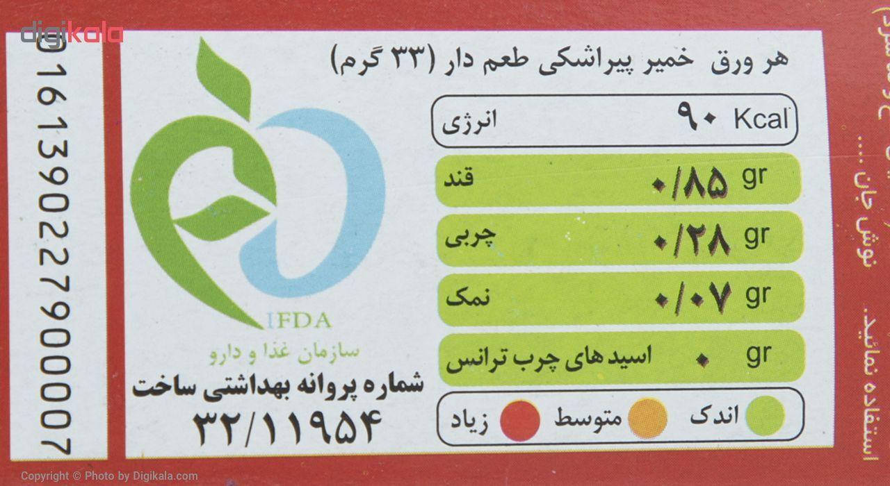 خمیر پیراشکی منجمد با طعم زعفرانی 206 مقدار 500 گرم main 1 2