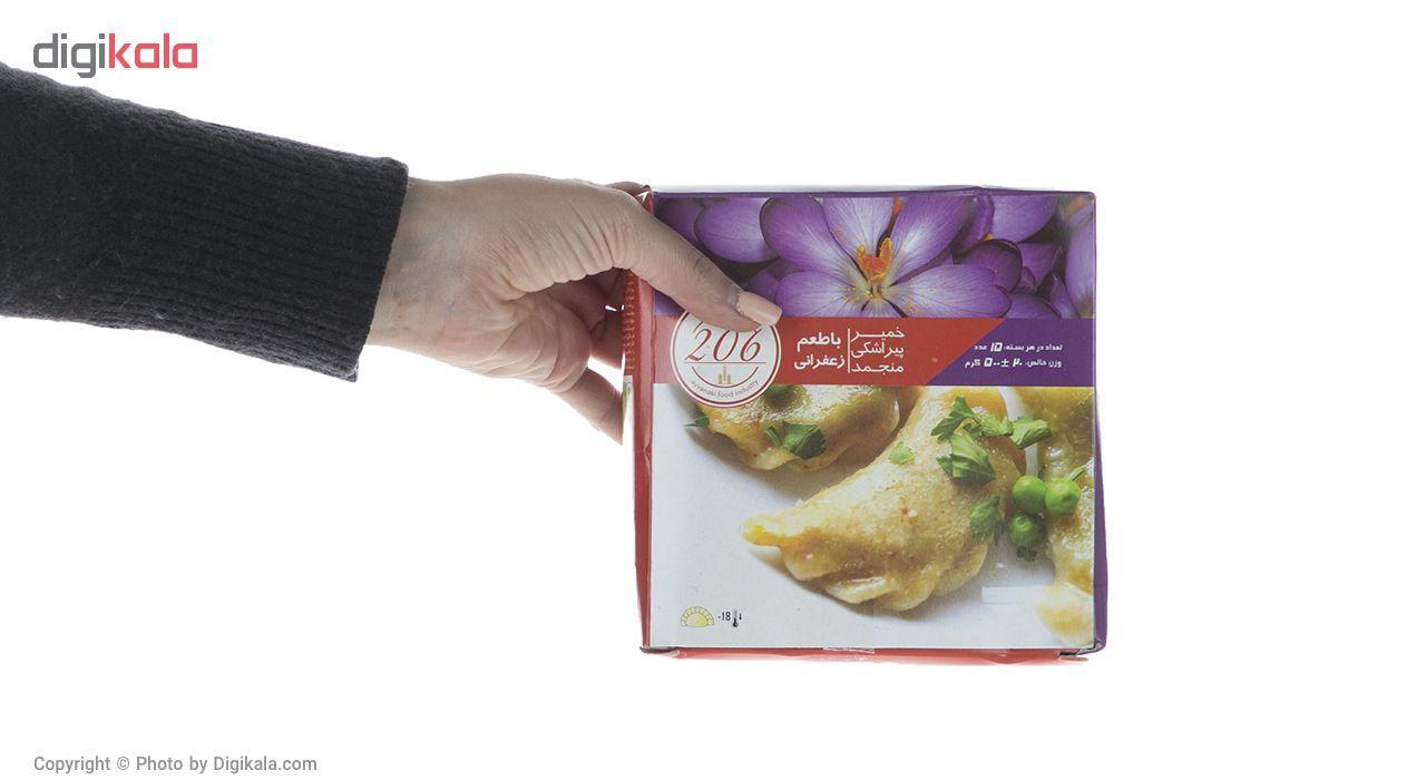 خمیر پیراشکی منجمد با طعم زعفرانی 206 مقدار 500 گرم main 1 3